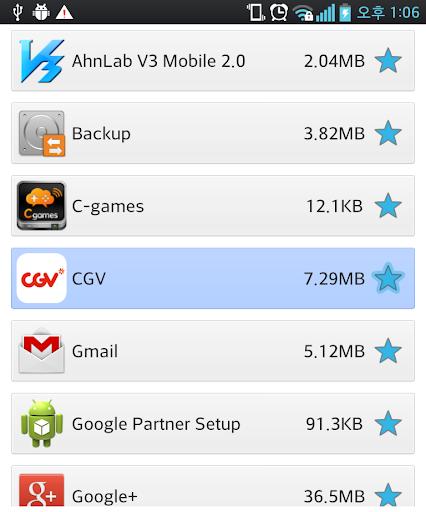 玩免費工具APP|下載快速应用程序设置 app不用錢|硬是要APP