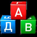 Эрудит: Игра в слова FULL icon