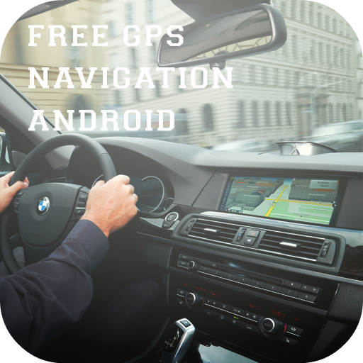 免费的GPS导航ANDROID LOGO-APP點子