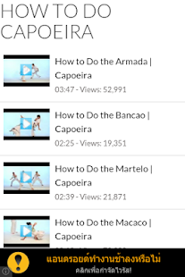 How to Do Capoeira