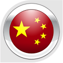 FREE Mandarin Chinese by Nemo icon