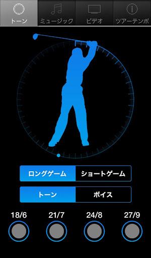 Download APP大師行動版for Free | Aptoide - Android Apps Store