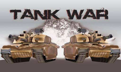 탱크 전쟁