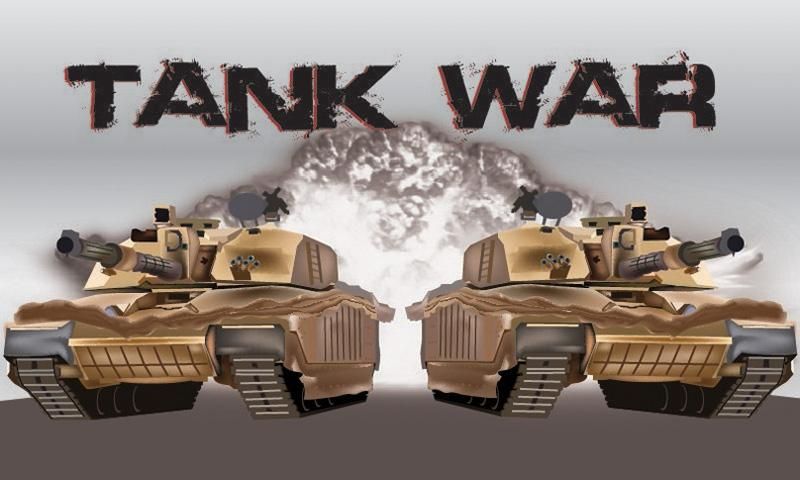 Tank War- screenshot