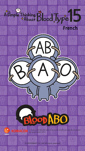 【免費漫畫App】ABO cartoon (French)(15/15)-APP點子