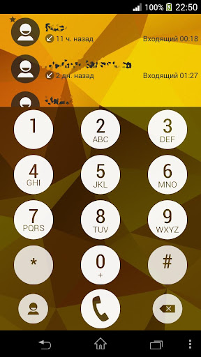 exDialer Polygon theme