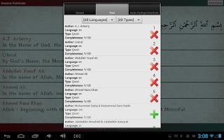 Screenshot of Oneness Pathfinder: Quran