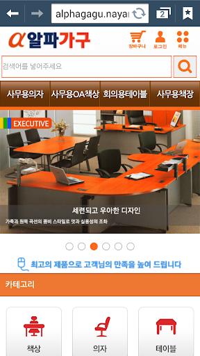 【免費購物App】알파가구-APP點子
