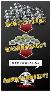 免費休閒App|ゾンビ彼氏†ダーク育成シミュレーション|阿達玩APP