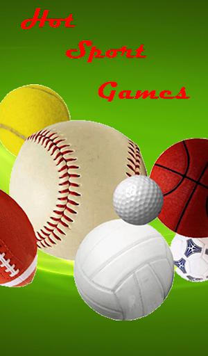 熱門體育遊戲