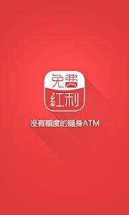 免費MyCard | MyCard手遊專區