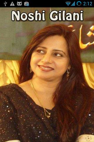 Urdu Poetry Of Noshi Gilani