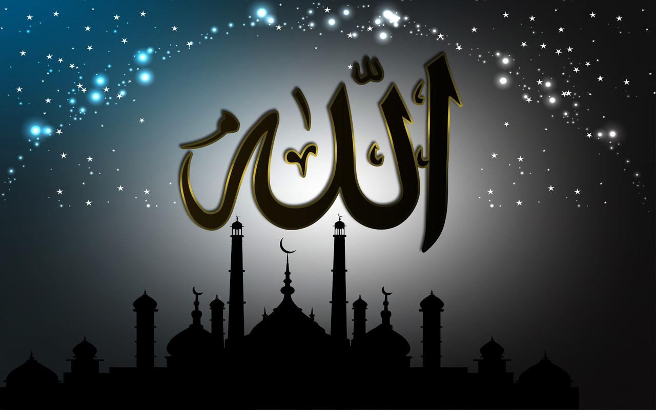 allah live wallpaper - android apps on google play