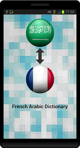 download traducteur fran u00e7ais arabe for pc