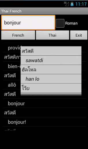 Thai French Dictionary