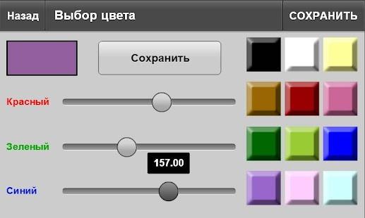 Карта Желаний- screenshot thumbnail
