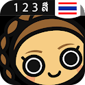 Learn Thai Numbers, Fast! icon