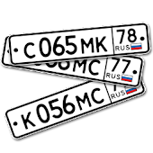 Regional Codes of Russia