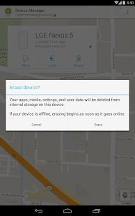 Android Device Manager Screenshot 24