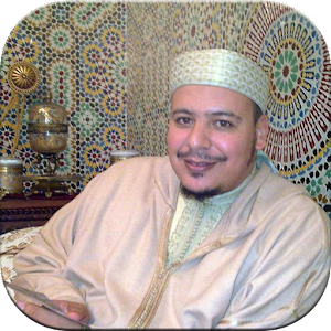 قرآن كريم - عمر القزابري