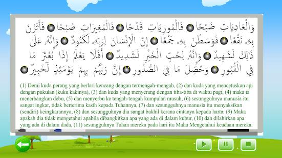 QuranReciter 4.1 (Freeware) - Features