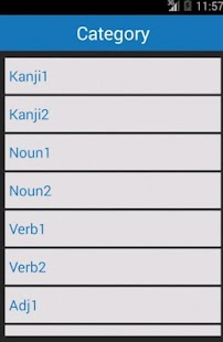 jlpt n4 verb list pdf
