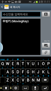 Moving Key Keyboard Free- screenshot thumbnail