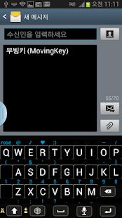 Moving Key Keyboard Free - screenshot thumbnail
