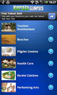Kerala Glimpses- screenshot thumbnail