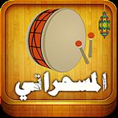 AlMsaharati