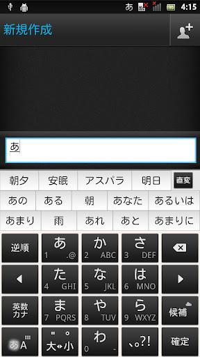 MonochromeBlack2 キセカエキーボード