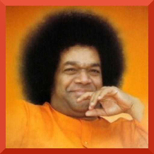 Bhajans By Sri Sathya Sai 1 Apps On Google Play