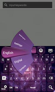 Super Galaxy Keyboard- screenshot thumbnail