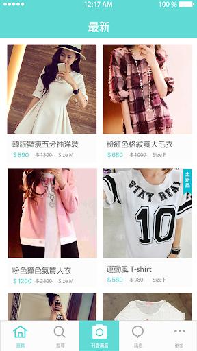 【免費生活App】好麻吉衣櫥 - 流行時尚拍賣-APP點子