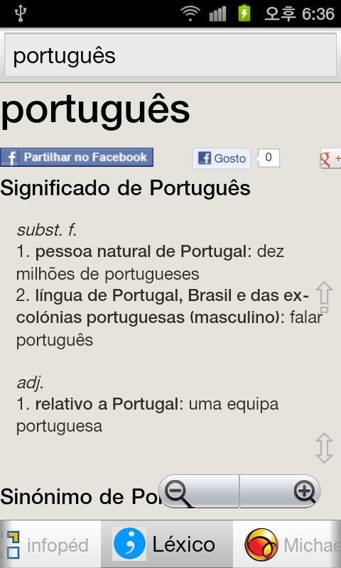 Todos Dicionário Português- screenshot