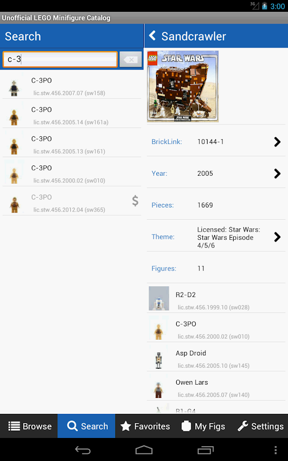 The LEGO Minifigure Catalog - screenshot
