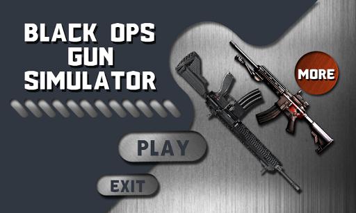 黑色行動槍模擬器