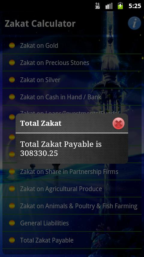 Zakat Calculator - screenshot