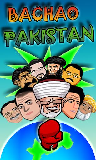 Bachao Pakistan