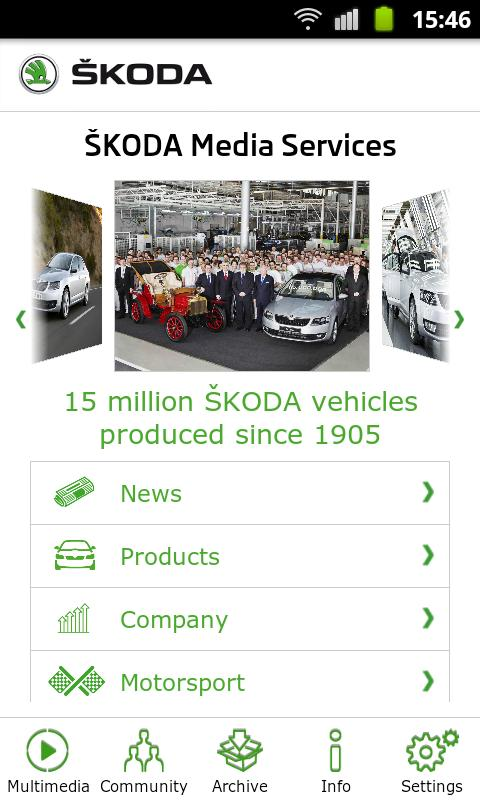 ŠKODA Media Services - screenshot