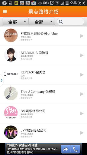購物必備免費app推薦|韩国行折扣站線上免付費app下載|3C達人阿輝的APP