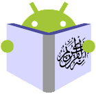 AndroPray icon