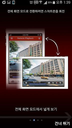 iCamv-mobile