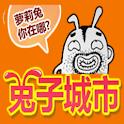 美图秀秀 兔子城市 logo