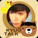 KYUO- Kim Kyu Jong KAKAO Theme icon