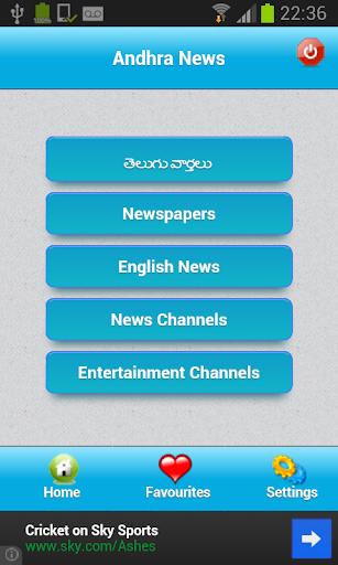 All Andhra Telugu News