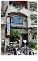 巴國布衣餐館