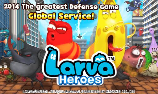 Larva Heroes : Lavengers 2014