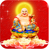 Buddhist Ringtone