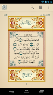 Holy Quran- screenshot thumbnail